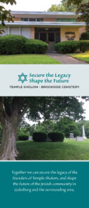 Images of Temple Sholom form the cover of our campaign brochurs